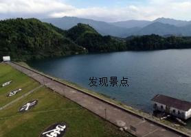 白马湖旅游度假区