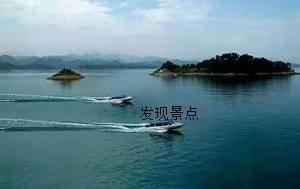 水府庙生态旅游度假区